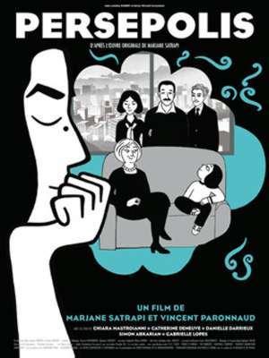 Persepolis / Marjane Satrapi et Vincent Paronnaud (réal) | Satrapi, Marjane. Metteur en scène ou réalisateur. Scénariste. Antécédent bibliographique