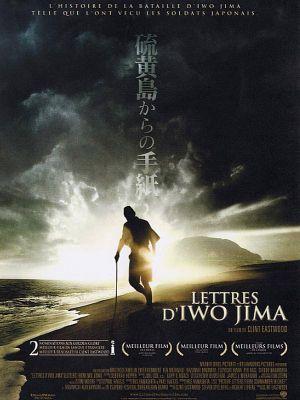Lettres D'Iwo Jima / Clint Eastwood (réal)   Eastwood, Clint (1930-...). Metteur en scène ou réalisateur