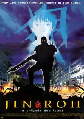 Jin Roh, la brigade des loups / Hiroyuki Okiura (réal)   Okiura, Hiroyuki. Metteur en scène ou réalisateur. Auteur