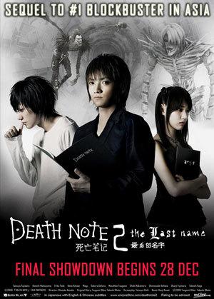 Death Note 2 : The Last Name / Shusuke Kaneko (réal)   Kaneko, Shusuke. Metteur en scène ou réalisateur