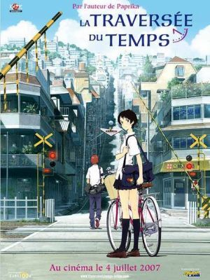 La traversée du temps / Mamoru Hosoda (réal)   Hosoda, Mamoru. Metteur en scène ou réalisateur