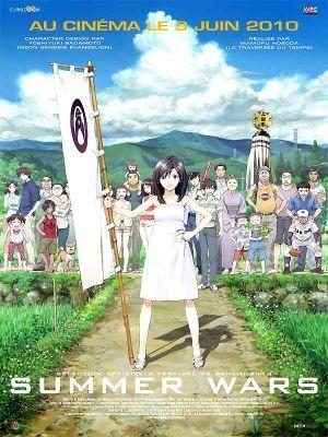 Summer Wars / Mamoru Hosoda (réal)   Hosoda, Mamoru. Metteur en scène ou réalisateur