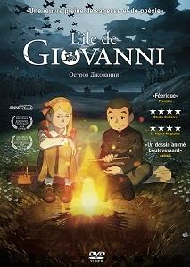 L' île de Giovanni / Mizuho Nishikubo (réal) | Mizuho, Nishikubo. Metteur en scène ou réalisateur