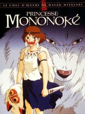 Princesse Mononoké / Hayao Miyazaki (réal)   Miyazaki, Hayao. Metteur en scène ou réalisateur. Scénariste