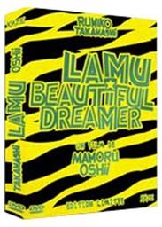Lamu : beautiful dreamer / Mamoru Oshii, réal.   Oshii, Mamoru. Monteur