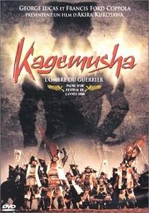 Kagemusha / Akira Kurosawa (réal)   Kurosawa, Akira (1910-1998). Metteur en scène ou réalisateur. Scénariste. Producteur