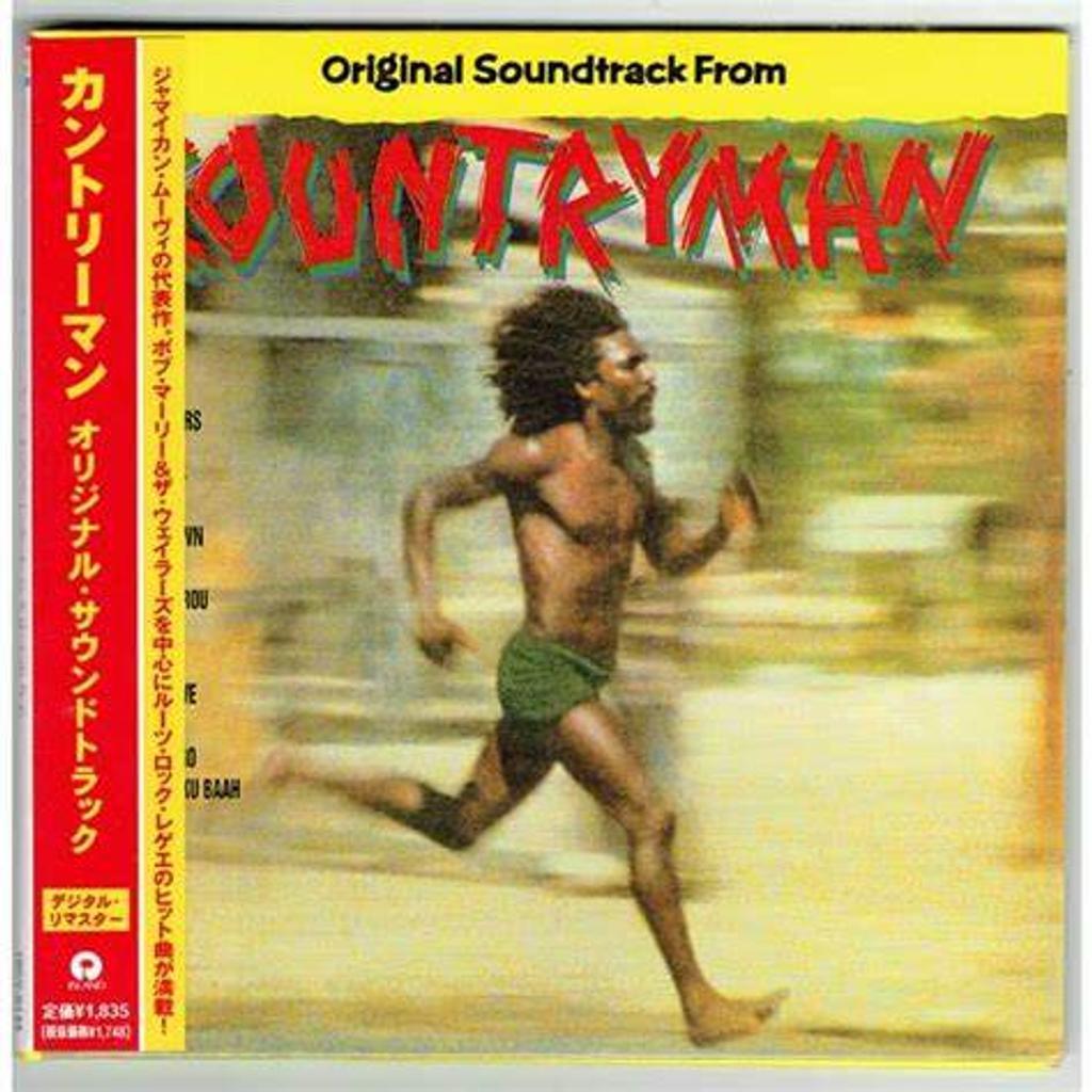 Countryman : bande originale de film / mus. de Bob Marley and the Wailers   Marley, Bob. Compositeur. 800