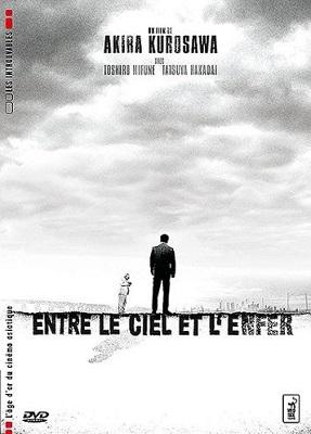 Entre le ciel et l'enfer / Akira Kurosawa (réal) | Kurosawa, Akira (1910-1998). Metteur en scène ou réalisateur. Scénariste