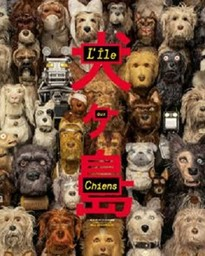 L'île aux chiens / Wes Anderson (réal) | Anderson, Wes (1969-....). Metteur en scène ou réalisateur. Scénariste. Producteur