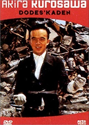 Dodes'Kaden / Akira Kurosawa (réal) | Kurosawa, Akira (1910-1998). Acteur